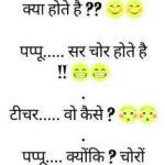 Hindi Jokes Wallpaper Hd