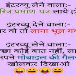 Hindi Jokes Whatsapp Dp Images Hd