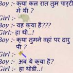 Hindi Jokes Whatsapp Dp Wallpaper Pictures