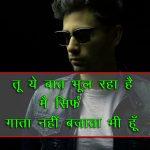 Hindi Lover Whatsapp Dp Images Pics HD