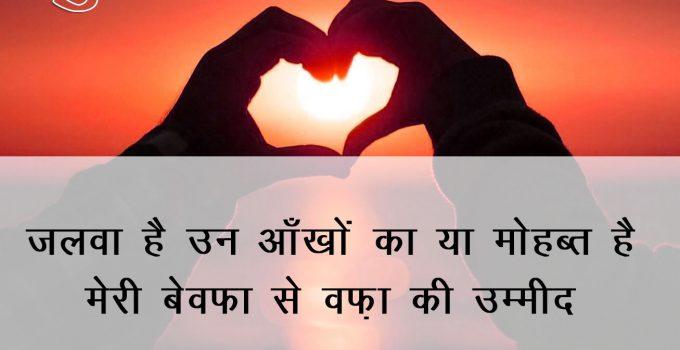 Hindi Shubh Ratri Pics New Download