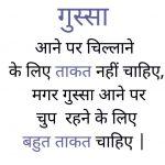 Hindi Status Whatsapp DP