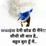 Hindi Status Whatsapp DP Pics Wallpaper Download