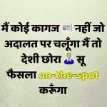 Hindi Status Whatsapp DP Pics hd Download