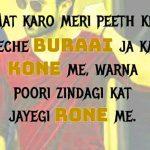 Hindi Status Whatsapp DP Images HD Download Free