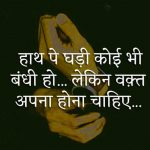 Hindi Status Whatsapp DP Wallpaper Free Download
