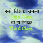 Free Hindi Status Whatsapp DP Pics Download