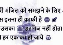 Hindi Status DP