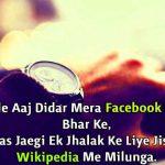 Best Hindi Status Whatsapp DP Images Download
