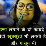 Hindi Status Whatsapp DP Photo Pics Download