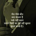 New Full HD Hindi Status Whatsapp DP Images Download