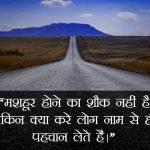 Hindi Status Whatsapp DP Pics Download Free