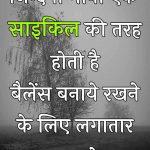 Hindi Status Whatsapp DP Wallpaper 2021