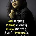 dil se Hindi Status Whatsapp DP Images Download