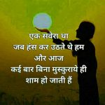 Best Hindi Status Whatsapp DP Images Pics Download