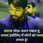 Hindi Status Whatsapp DP Wallpaper Download
