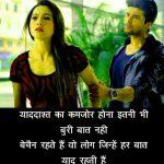 Latest New Hindi Status Whatsapp DP Pics Download