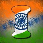 I Name Indian Flag Whatsapp DP Pics Images Download