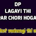 In English Hindi Chutkule Images Pics Download