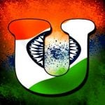 Indian Flag Whatsapp DP Pics Images With U Name