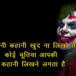 Jokes Whatsapp Dp Images