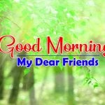 Latest Best Good Morning Wallpaper Download