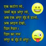 Latest Best comedy dp Pics Download Free