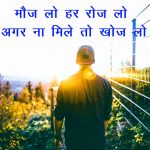 Latest Free Whatsapp Dp Images Download