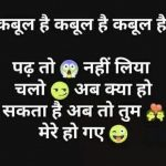 Latest Girlfriend Jokes In Hindi Pics Free Download