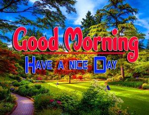 Latest Good MorningLatest Good Morning
