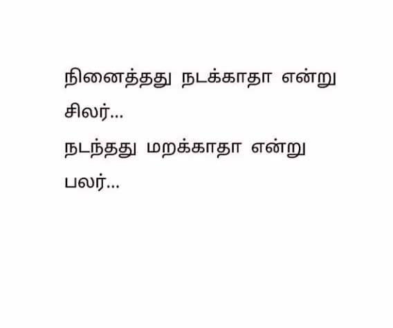 Latest Tamil Whatsapp Dp Download