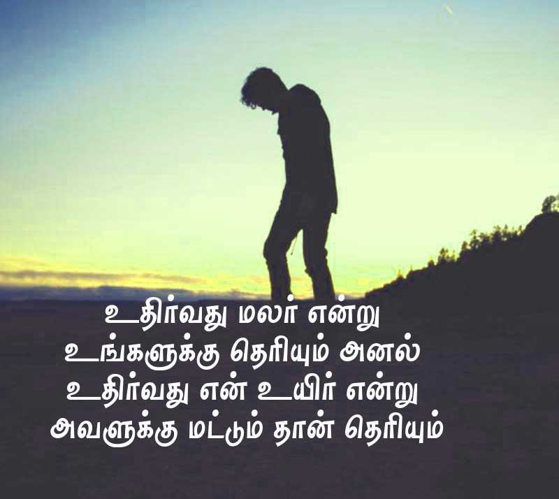 Latest Tamil Whatsapp Dp Free HD Images