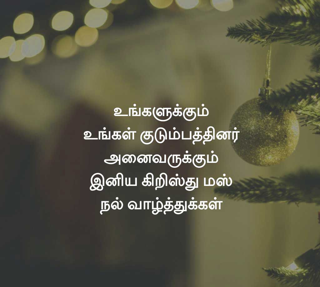 Latest Tamil Whatsapp Dp Images Free Photo