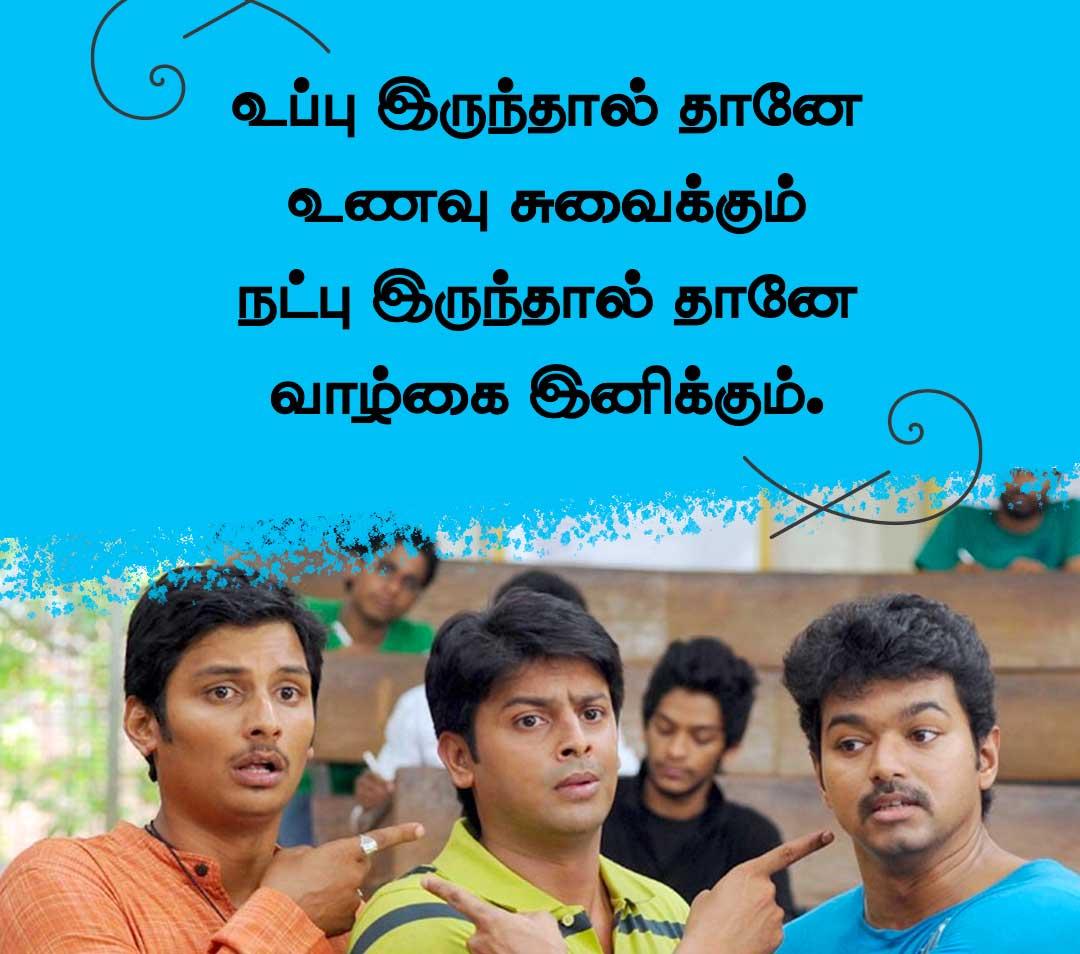 Latest Tamil Whatsapp Dp Photo Pics