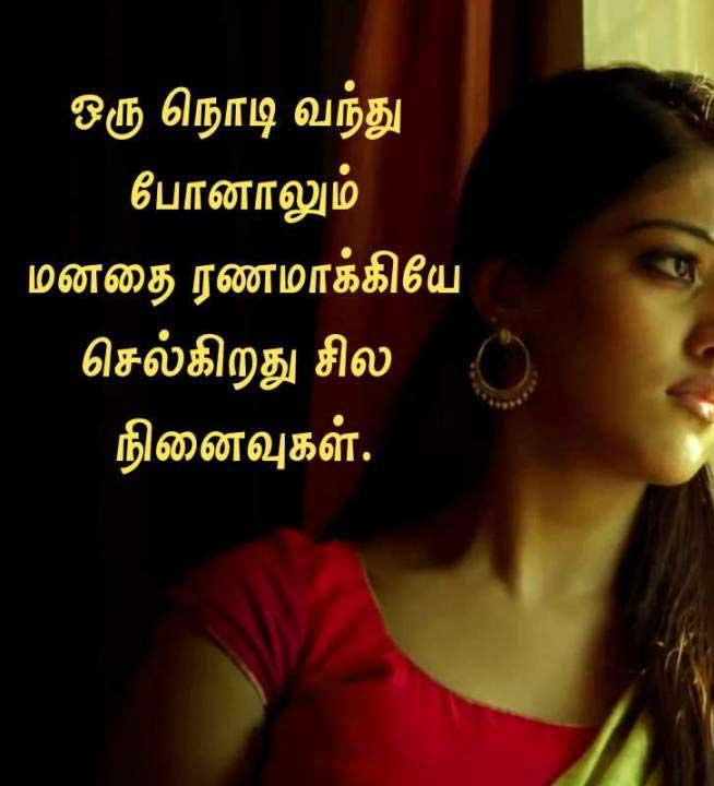 Latest Tamil Whatsapp Dp Pics Download Hd