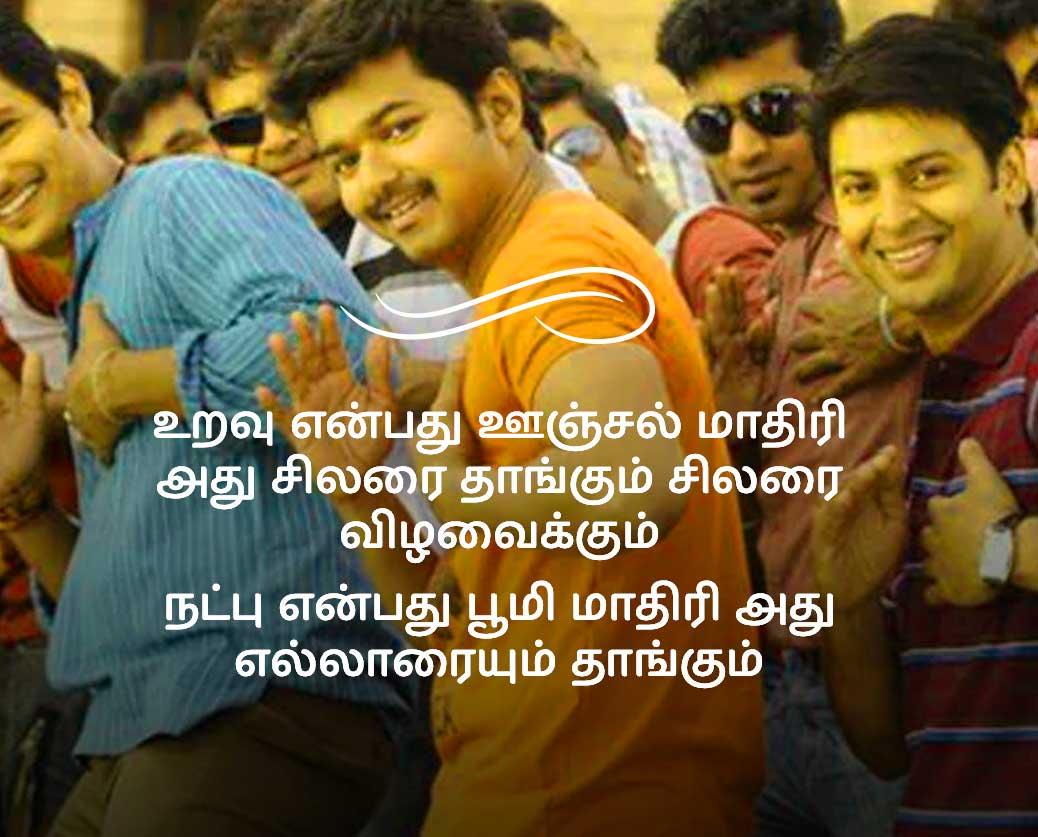 Latest Tamil Whatsapp Dp Pics Photo