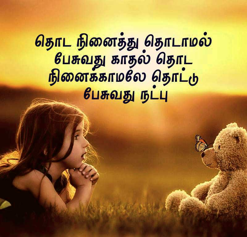 Latest Tamil Whatsapp Dp Pictures Photo