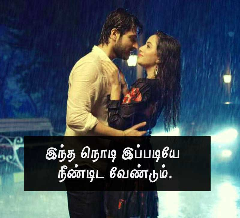 Latest Tamil Whatsapp Dp Wallpaper Pics