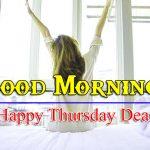 Latest Thursday Good Morning Photo