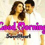 Sweet Heart Love Couple Good Morning Images Download