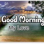 Free Love Couple Good Morning Images HD