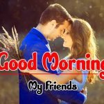 8915+ Beautiful Love Couple Good Morning Images [ Latest Collection ]
