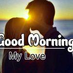 Free Romantic Good Morning Wallpaper Download