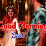 Romantic Good Morning Wallpaper hd