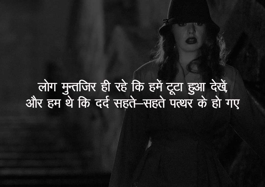 Love Shayari Images Hindi Photo New