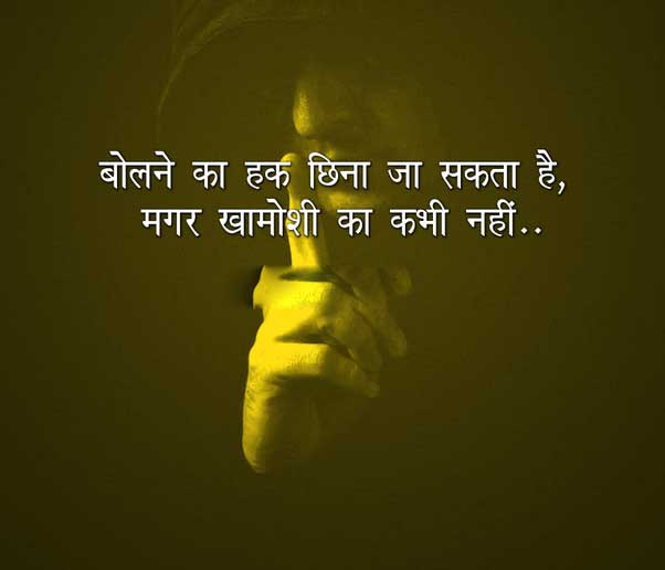 Love Shayari Images Hindi Pics
