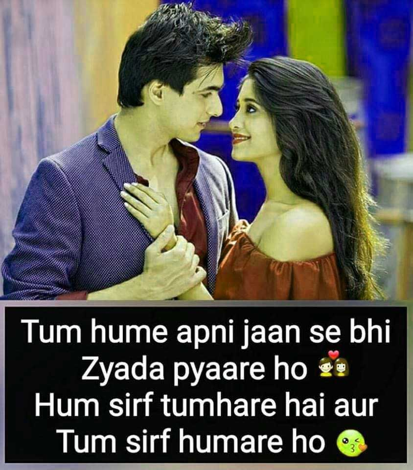 Love Shayari Images Hindi Pics Free