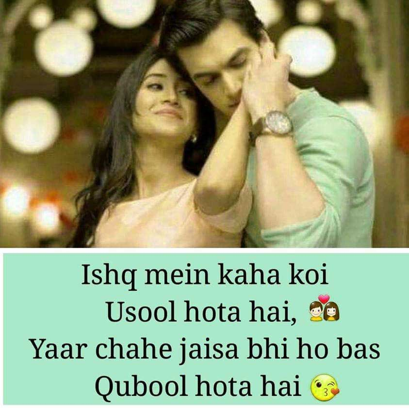 Love Shayari Images Hindi Pics New