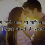 Love Shayari Pics Wallpaper Free Download