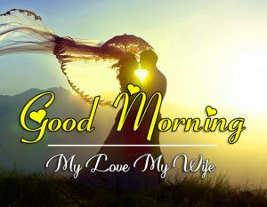 New Free Romantic Good Morning Images pics Download
